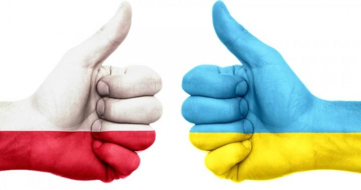 Polsko-ukraińska współpraca młodzieży