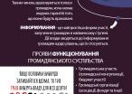 infografika3ua